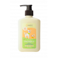 【Eggshell Verda】小鹿山丘嬰幼童保濕洗髮精-SGS檢驗報告
