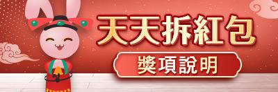 <獎品說明>天然掃除迎新年下單抽電烤盤