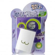 魔法香氛盒-防蟲系列4.5ml(舒緩薰衣)-效期到2019/05