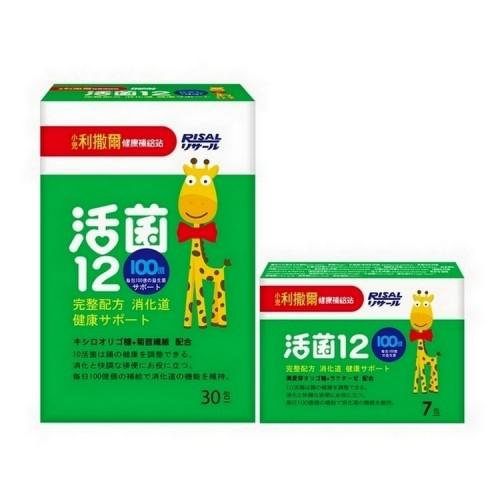 小兒利撒爾 活菌12(30入)X1+(7入)X1