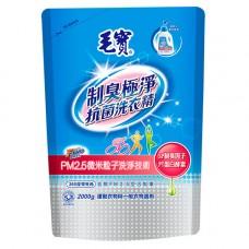 【毛寶】PM2.5抗菌洗衣精-制臭極淨2000g-補充包