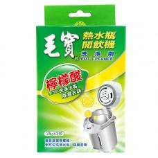 【毛寶】熱水瓶開飲機洗淨劑25g*3/盒