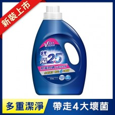 【毛寶】PM2.5除霉防蟎抗菌洗衣精2200g