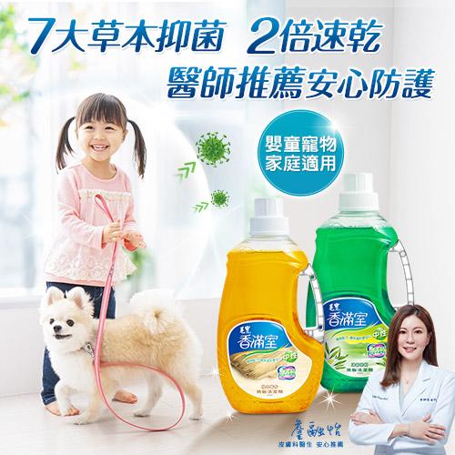 【香滿室】中性地板清潔劑補充包(清新茶樹)1800g
