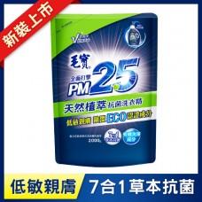 毛寶PM2.5天然植萃抗菌洗衣精2000g