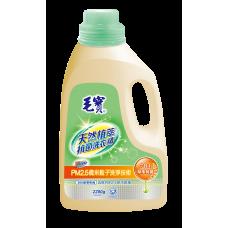 【毛寶】PM2.5潔淨洗衣精 天然植萃抗菌2200g