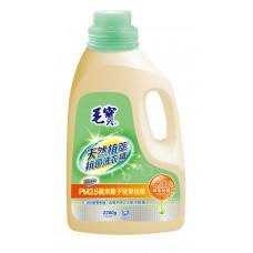【毛寶】PM2.5抗菌洗衣精-天然植萃2200g