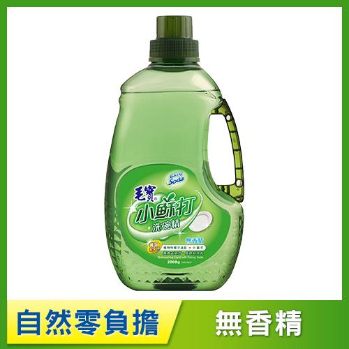 【毛寶】小蘇打洗碗精2000g(無香精)