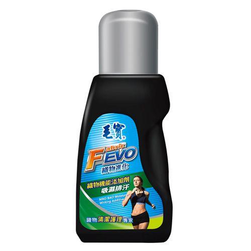 FEVO織物機能添加劑450g (吸濕排汗)-效期到2019/9
