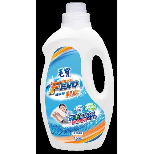 【毛寶】FEVO制臭洗衣精1500g-效期到2021/3