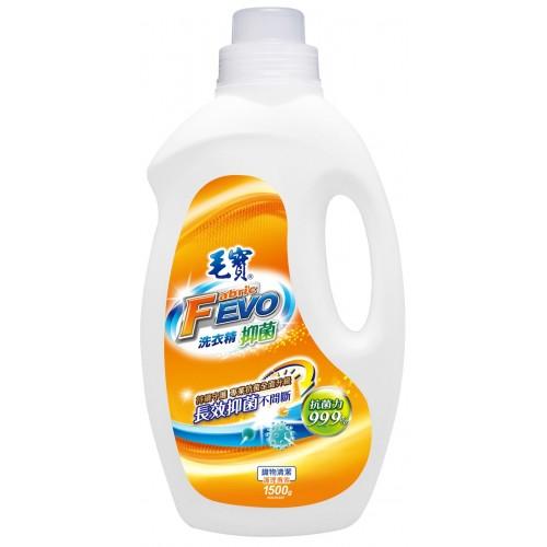 【毛寶】FEVO抑菌洗衣精1500g-效期到2020/03