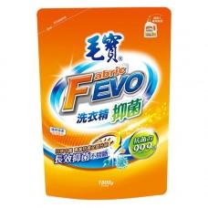 【毛寶】FEVO抑菌洗衣精1800g 補充包-效期到2020/01