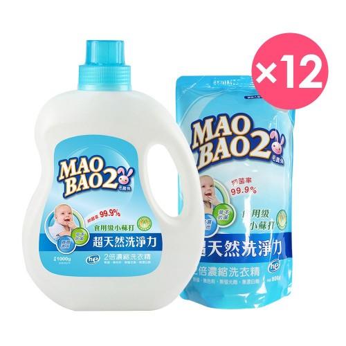 【毛寶兔】超天然小蘇打植物2倍濃縮洗衣精 1000g x1+ 800g-補充包 x12