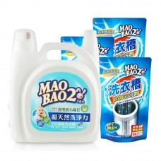 【毛寶兔】超天然小蘇打植物2倍濃縮洗衣精  5020g x1 + 【毛寶兔】超酵素活氧洗衣槽除菌去污劑250g x3