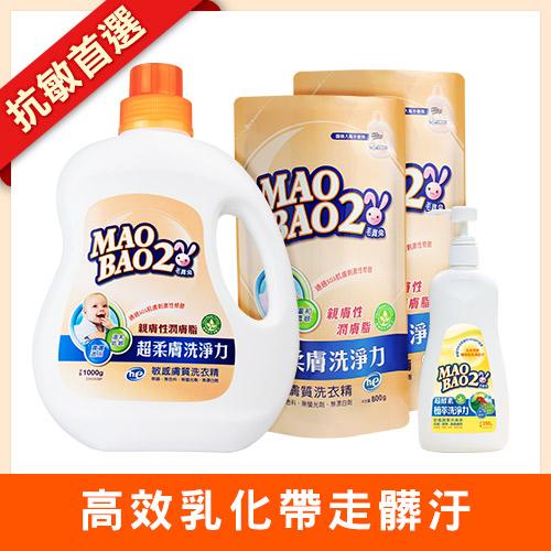 【毛寶兔】超柔膚敏感膚質洗衣精1000g x1 + 800g補充包 x2 + 【毛寶兔】超酵素植物性奶瓶蔬果洗滌液350g x1-補包效期到2021/1