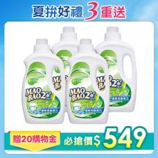 【毛寶兔】超酵素制臭抗菌防霉洗衣精2000g x4