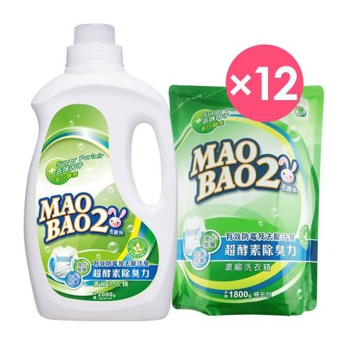 【毛寶兔】超酵素制臭抗菌防霉洗衣精2000g x1 +1800g補充包 x12