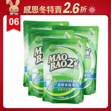 【毛寶兔】超酵素制臭抗菌防霉洗衣精1800g-補充包 x4