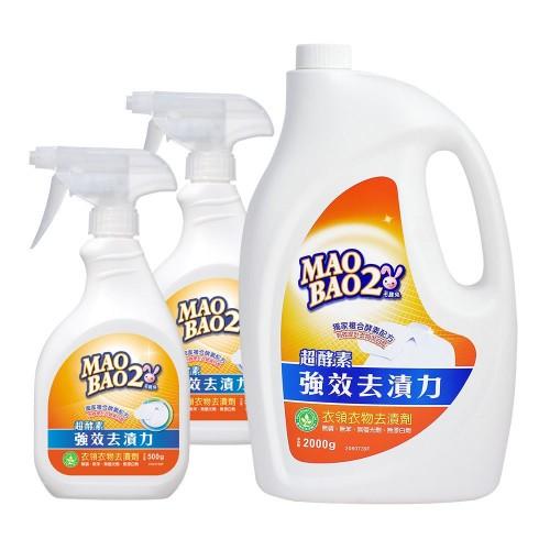 【毛寶兔】超酵素衣物去漬劑500g x2 + 2000g 補充瓶x1