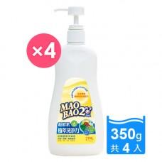 【毛寶兔】超酵素植物性奶瓶蔬果洗滌液350g x4