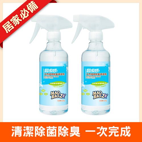 【毛寶兔】超水感天然植物除菌清潔劑425g x2