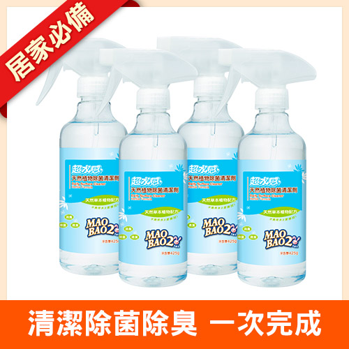 【毛寶兔】超水感天然植物除菌清潔劑425g x4