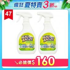 【毛寶兔】超檸檬浴廁去污除菌清潔劑500g-噴槍瓶 x2