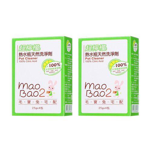【毛寶兔】超檸檬熱水瓶洗淨劑25g*4/盒 x2