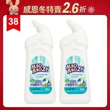 【毛寶兔】超果酸馬桶去垢除臭清潔劑651g x2