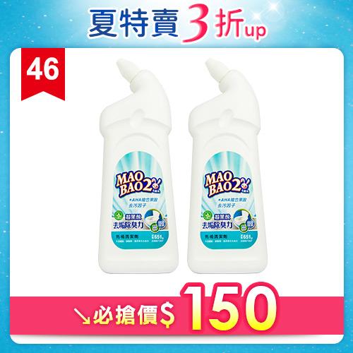 【毛寶兔】超果酸馬桶去垢除臭清潔劑651g x2-效期至2022/10