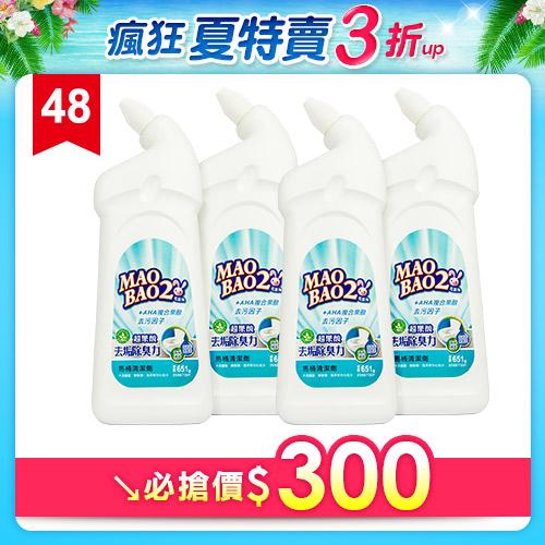 【毛寶兔】超果酸馬桶去垢除臭清潔劑651g x4