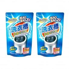 【毛寶兔】超酵素活氧洗衣槽除菌去污劑250g  x2