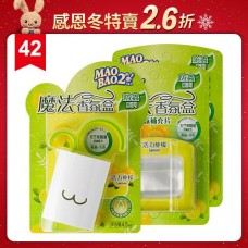 【毛寶兔】魔法香氛盒-防蟲系列4.5ml(活力檸檬) x1 + 補充包 x2