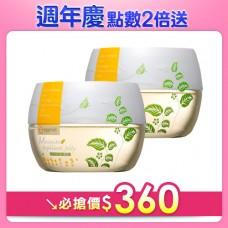【eggshell】清香防蚊彈力凍-清新谷250g x2