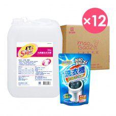 【毛寶S】光鮮護色洗衣精20kg  x1 +【毛寶兔】超酵素活氧洗衣槽除菌去污劑250g x12
