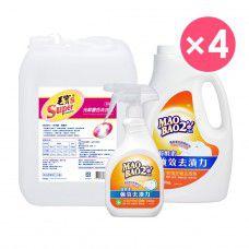 【毛寶S】光鮮護色洗衣精20kg  x1 + 【毛寶兔】超酵素衣物去漬劑500g x1 +2000g補充瓶 x4