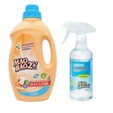 【毛寶兔】超淨化多重酵素洗衣凝露1500g x1 +【毛寶兔】超水感天然植物除菌清潔劑425g x1