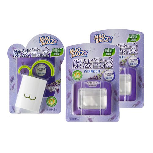 【毛寶兔】魔法香氛盒-防蟲系列4.5ml(舒緩薰衣)x1 +補充包 x2