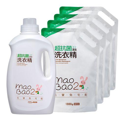 【毛寶兔】超抗菌2倍濃縮洗衣精 2000g x1+1800g x4