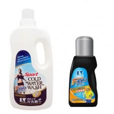 【毛寶】FEVO運動衣物冷洗精1000g x1 + FEVO織物機能添加劑450g (防潑保養)x1