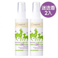 【eggshell Verda】小鹿山丘有機精油雙效防蚊液80g(迷迭香精油) x2