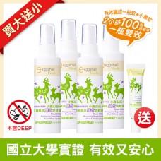 【eggshell Verda】小鹿山丘有機精油雙效防蚊液80g(迷迭香精油) x4