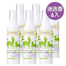 【eggshell Verda】小鹿山丘有機精油雙效防蚊液80g(迷迭香精油) x6