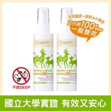 【eggshell Verda】小鹿山丘有機精油雙效防蚊液80g(甜橙精油) x2