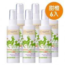 【eggshell Verda】小鹿山丘有機精油雙效防蚊液80g(甜橙精油) x6