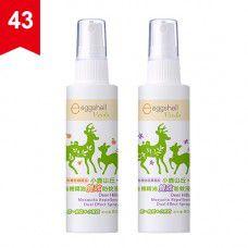 【eggshell Verda】小鹿山丘有機精油雙效防蚊液80g (甜橙精油) x1 + (迷迭香精油)x1