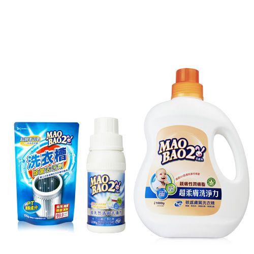 【毛寶兔】超柔膚敏感膚質洗衣精1000g x1+超天然小蘇打活氧殺菌漂白素330g x1 + 超酵素活氧洗衣槽除菌去污劑250g x1