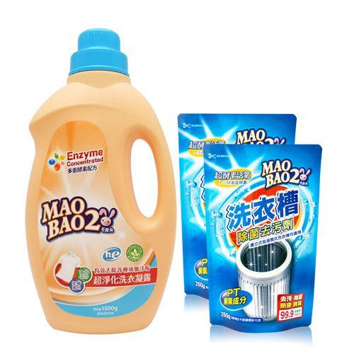 【毛寶兔】超淨化多重酵素洗衣凝露1500g x1 + 超酵素活氧洗衣槽除菌去污劑250g x2