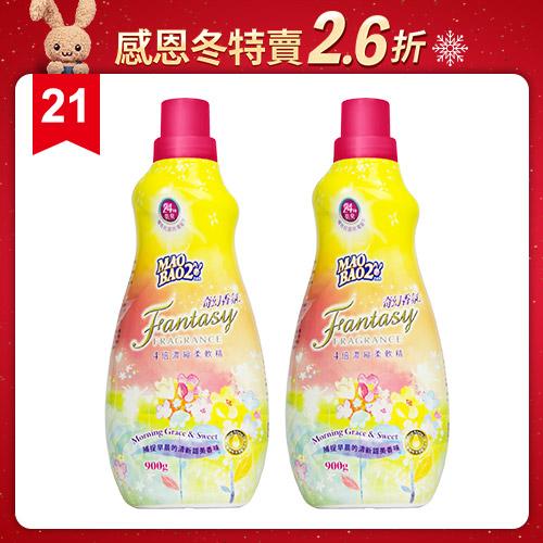 【毛寶兔】奇幻香氛4倍濃縮抗菌防霉柔軟精900g(清新甜美) x2