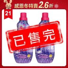 【毛寶兔】奇幻香氛4倍濃縮抗菌防霉柔軟精900g(神秘優雅) x2